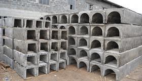 Водосточные железобетонные желоба каркас железобетонный здания